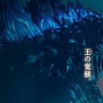 映画『ゴジラ・キングオブモンスターズ』