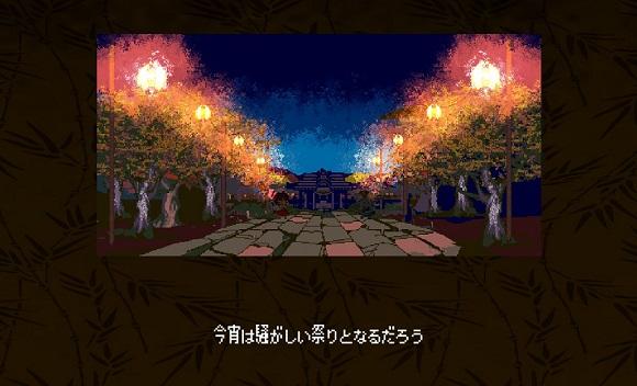 幻想郷萃夜祭のOP画面