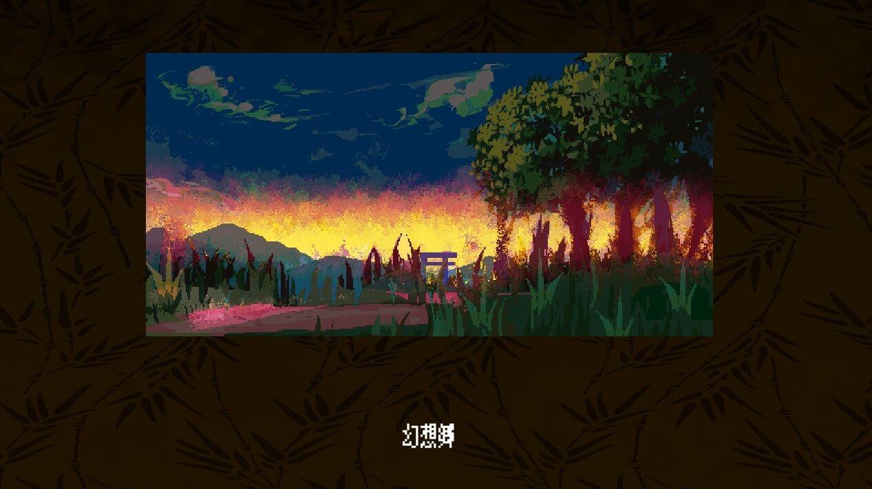幻想郷萃夜祭のOP画面1