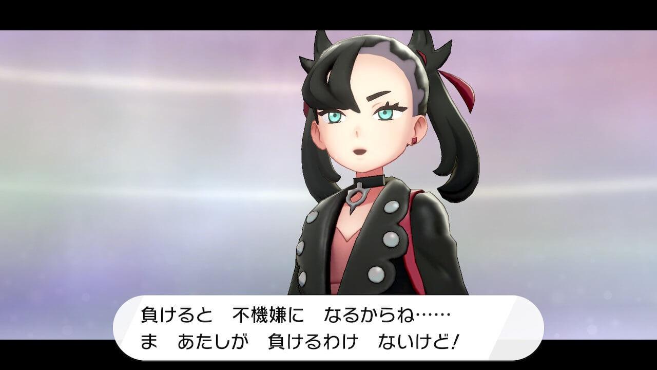 ポケモン剣盾のマリィ