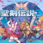 聖剣伝説3 TRIALS of MANA 体験版のタイトル画面