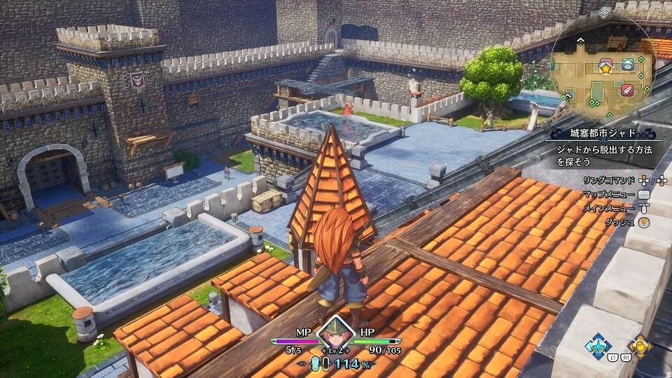 聖剣伝説3 TRIALS of MANA 体験版の獣人に占拠された町