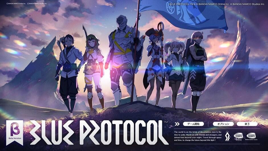 ブループロトコルCBTのOP画面