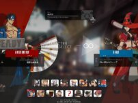 GGSTのキャラ選択画面