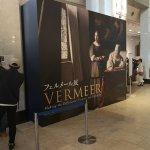 フェルメール展のエントランス