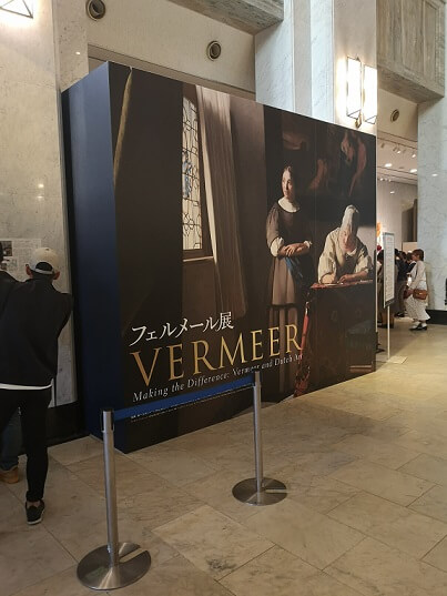 フェルメール展のパネル